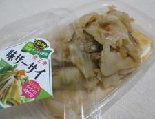ザーサイトマト 材料②