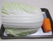 白菜の芯の甘酢漬け 材料①