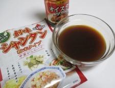 牛肉のオイスターソース炒め 調理①