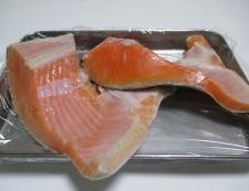 鮭カマ 調理①