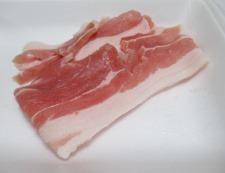 豚バラ白菜 材料②