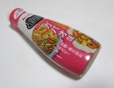 鶏むね肉のガパオ唐揚げ 材料②