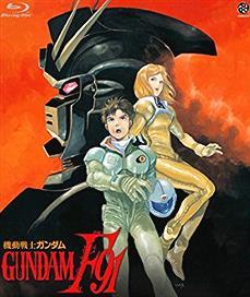 『ガンダムF91』や『Vガンダム』はもっと人気有っていいと思うの