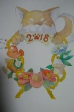 IMG_20171226_190836-1.jpg