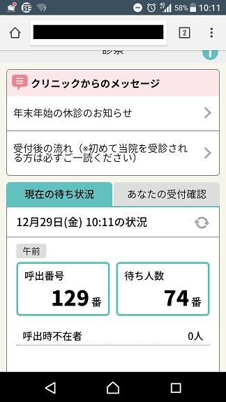 201712295.jpg