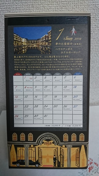 201801015.jpg