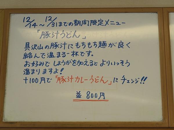 171230-IMG_7937.jpg