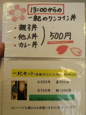 171230-IMG_7947.jpg