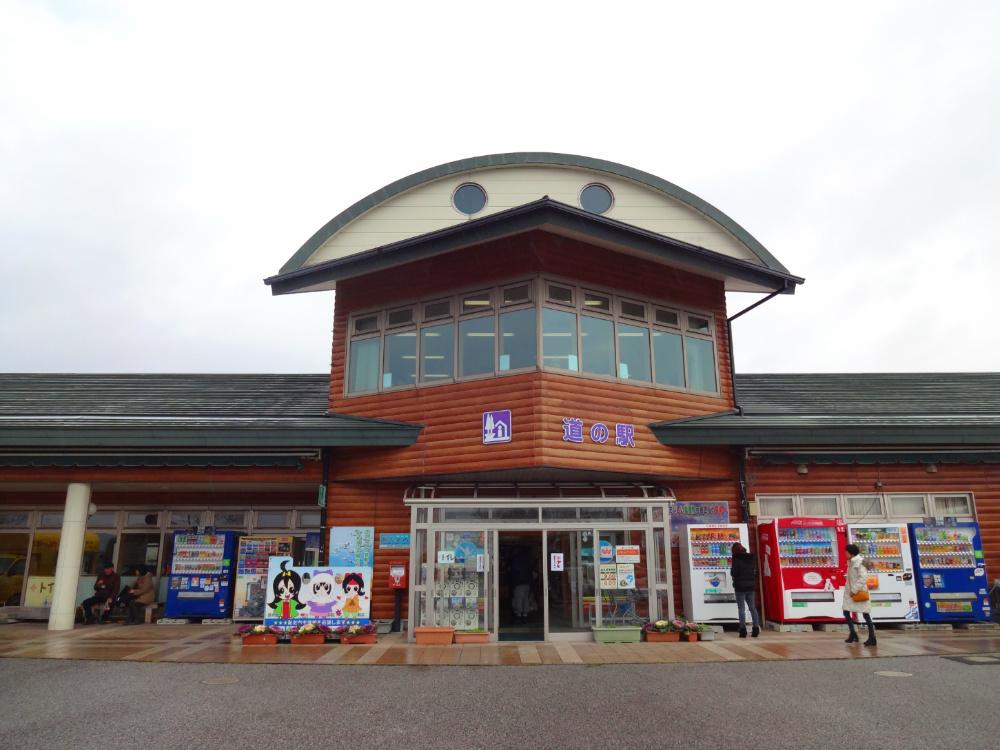 道の駅DSC00699