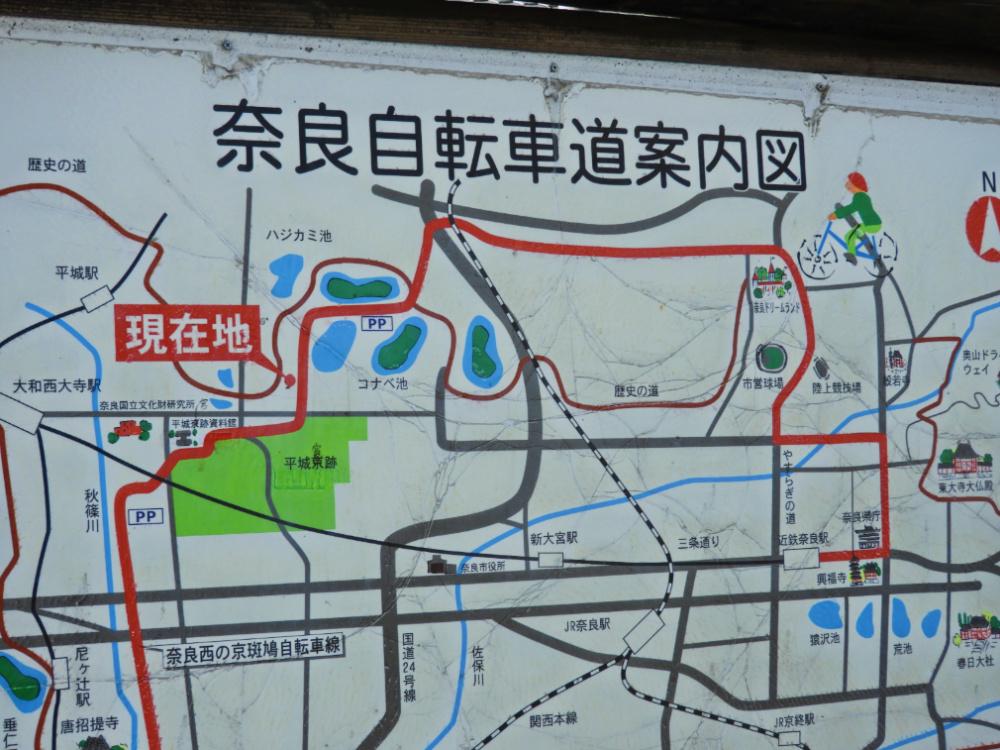 自転車道DSCN6837