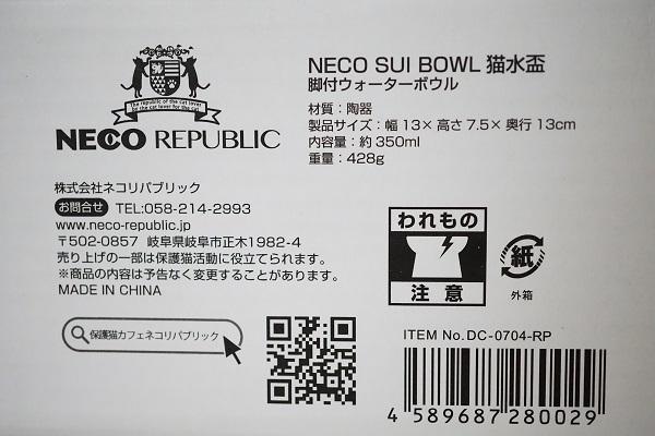 DSC00297-1.jpg