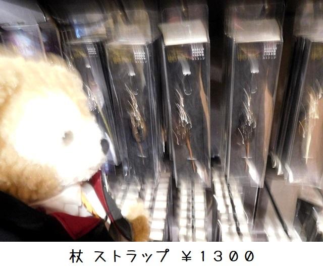 003DSCN1450.jpg