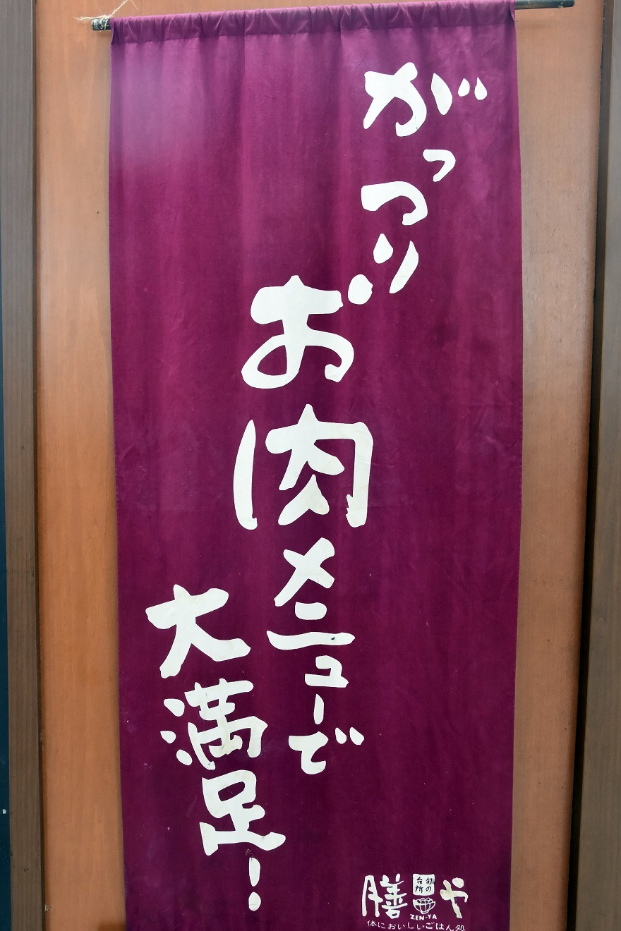 膳やホワイティ梅田 (8)