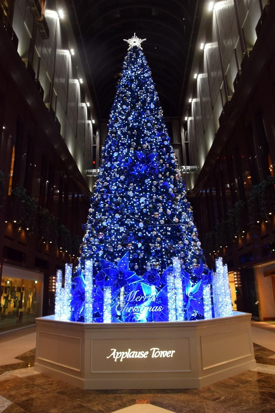 青いクリスマスツリー (0)