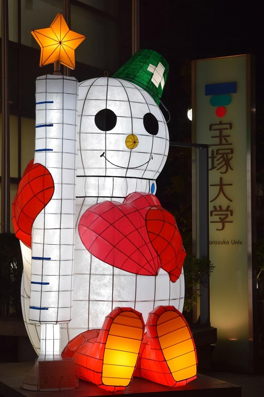 新阪急イルミ (11)