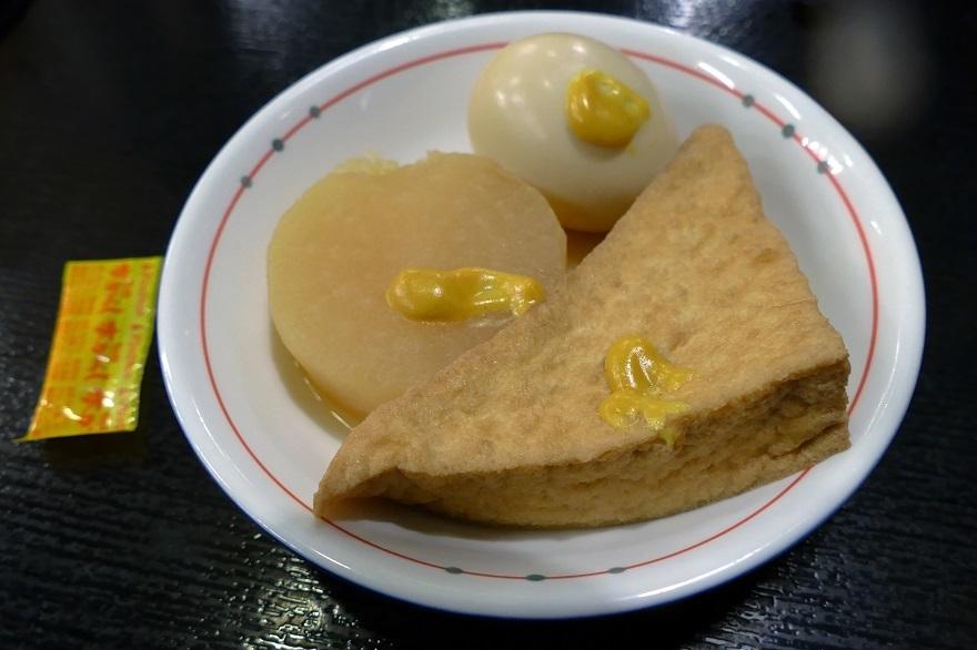 鍋焼きうどん18 (8)