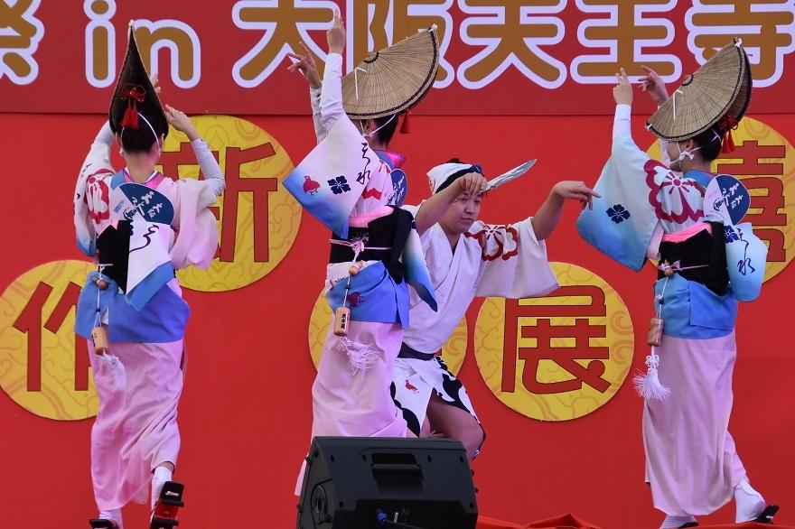 天王寺・阿波踊り (3)
