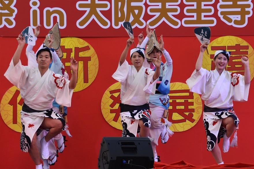 天王寺・阿波踊り (4)