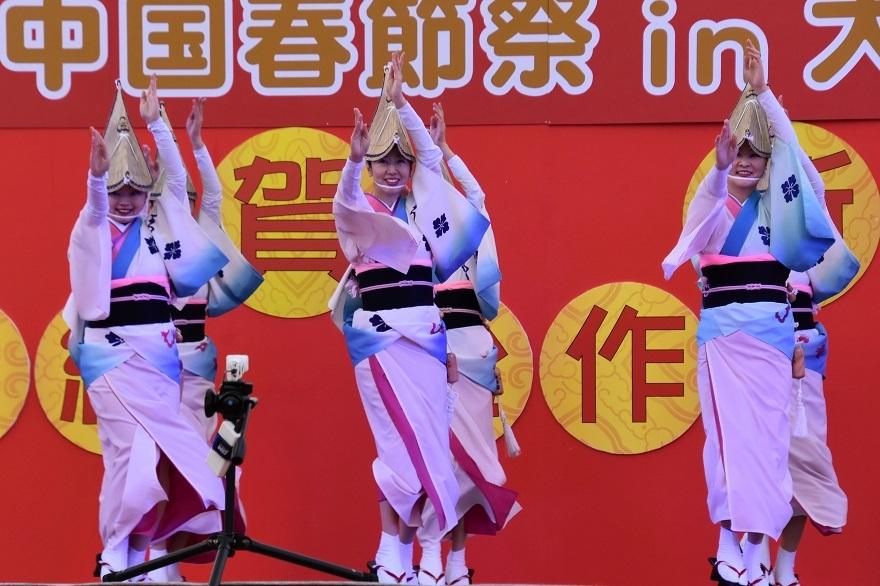天王寺・阿波踊り (5)