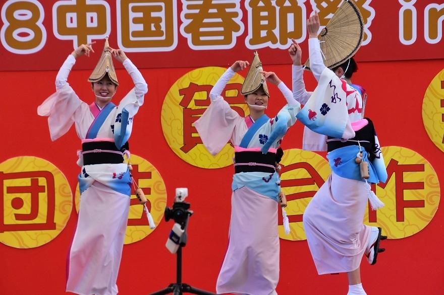 天王寺・阿波踊り (06)