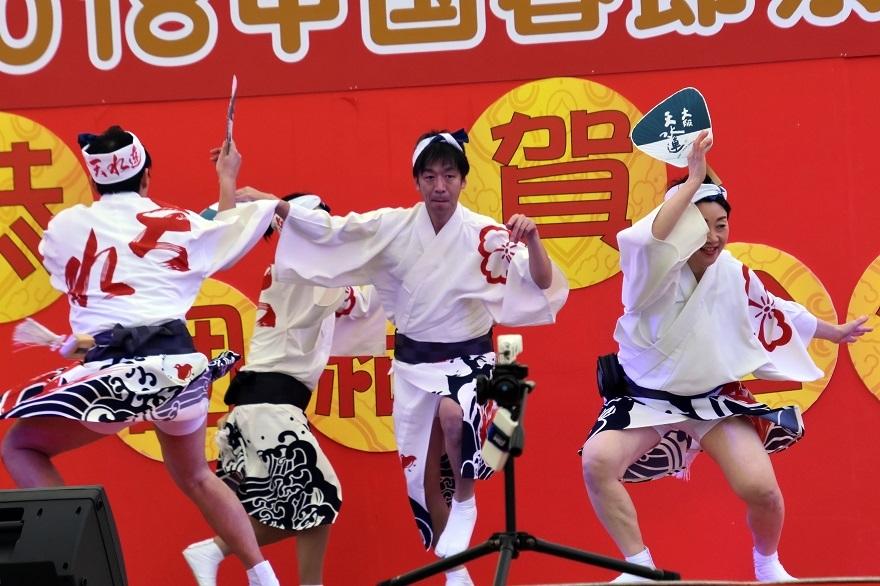 天王寺・阿波踊り (7)