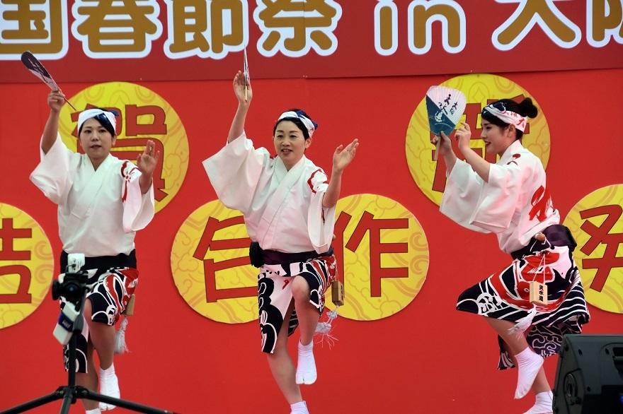 天王寺・阿波踊り (9)