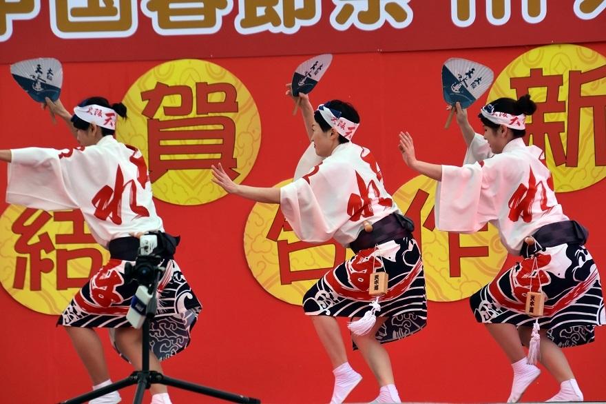 天王寺・阿波踊り (010)