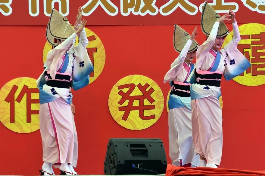 天王寺・阿波踊り (10)