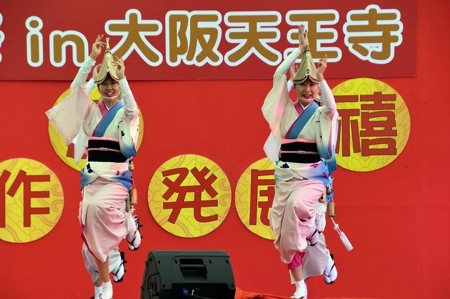 天王寺・阿波踊り (11)