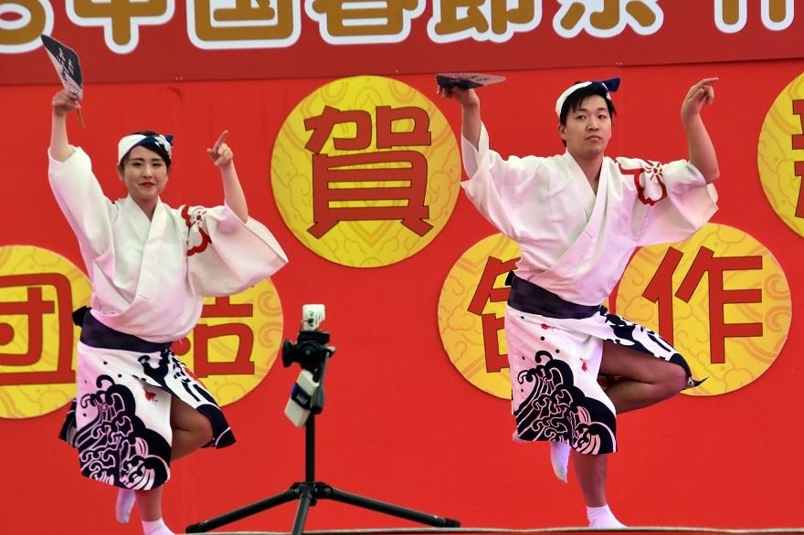 天王寺・阿波踊り (12)