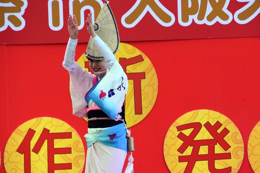 天王寺・阿波踊り (14)