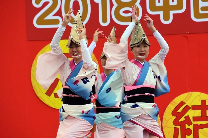 天王寺・阿波踊り (15)