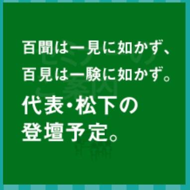 セミナー2