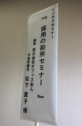 S__6275074s.jpg