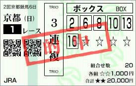 2018021120093076c.jpg