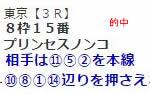 7_127.jpg