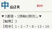 air1228.jpg