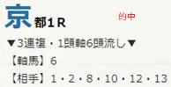 air127.jpg
