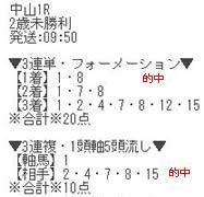 air128_3.jpg