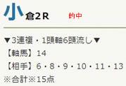 air224.jpg