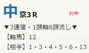 air23_1.jpg