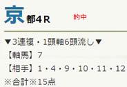air24_1.jpg