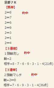 ba114_2.jpg