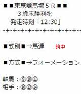 gate127_3.jpg