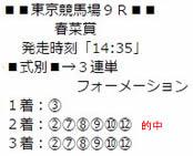 gate23_3.jpg