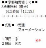 gate24_3.jpg