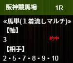 ho121.jpg