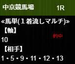 ho128.jpg