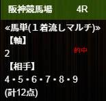 ho128_1.jpg