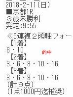 ho211_2.jpg